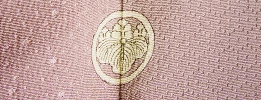 紋の格と種類について
