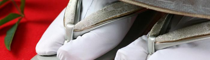 着付けに必要な肌襦袢や裾よけ、足袋