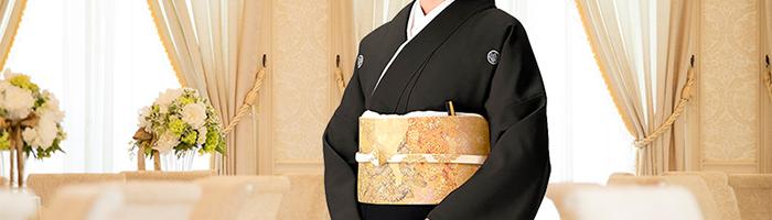 結婚式における親族の着物の装いは?