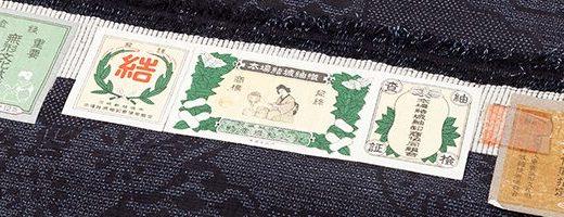 結城紬の買取相場はやっぱり高かった!人気のある着物は需要も高い