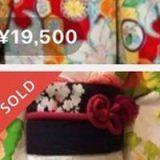メルカリは手間がかかる!着物を売るならもっと簡単に高く