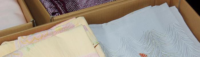 引っ越しで着物を処分するなら!知って得する着物の整理法